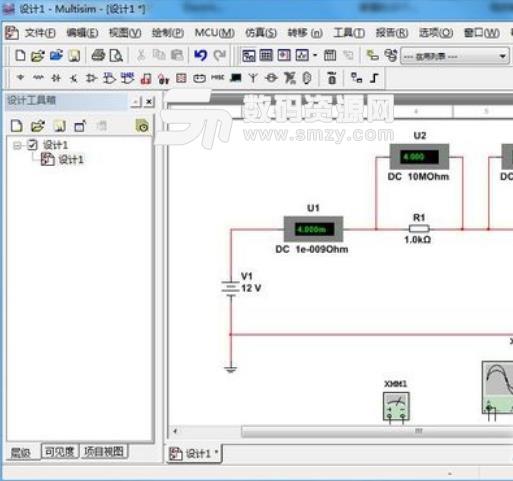 继电器电路仿真软件最新版(继电器模拟) v1.0 官方版