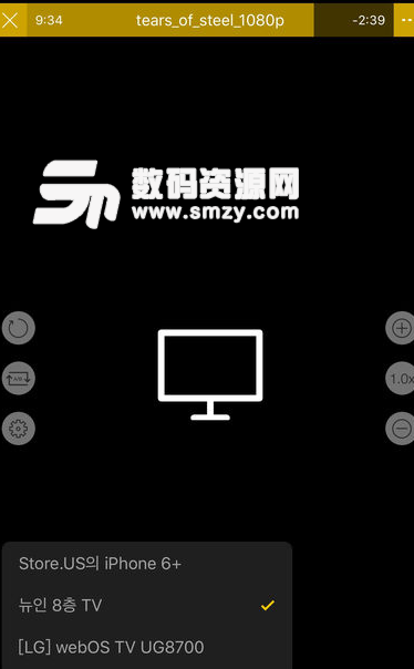 nPlayer手机版