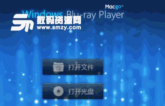 电脑蓝光桌面壁纸风景