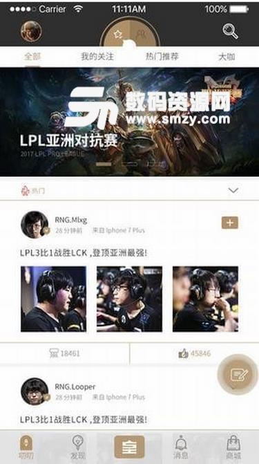 皇族俱乐部app安卓版