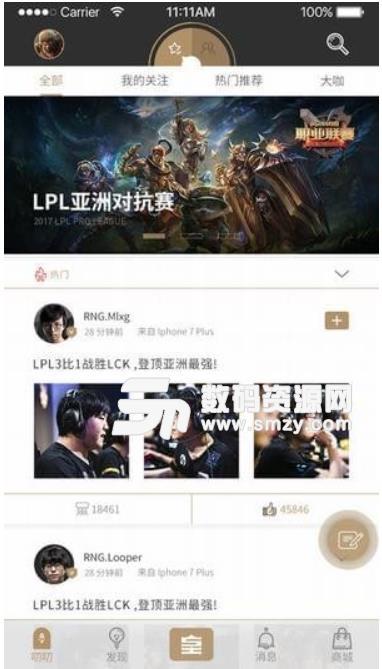 皇族俱乐部app手机版