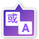 Miya Translate Mac版