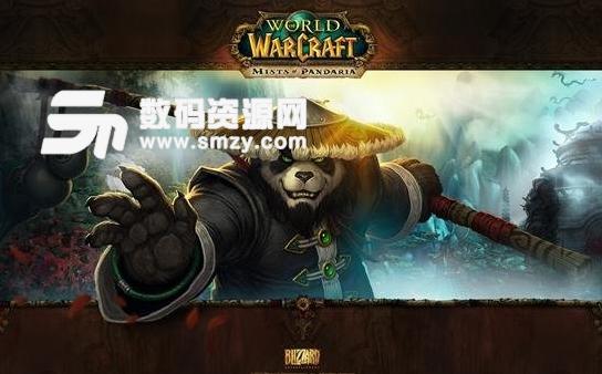 魔兽世界熊猫人之谜Mac版截图