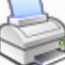 迅成万能打印软件专业版