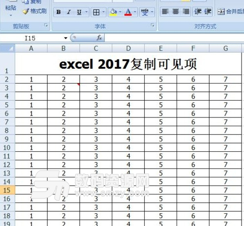 excel2017官方下载 excel2017下载 Excel表格 最新版