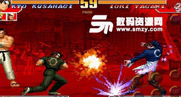 > 拳皇97变态终极版下载  拳皇97变态终极版特色: 角色变身大蛇; 普通