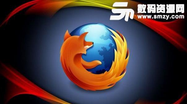Firefox浏览器延长支持版 for mac截图