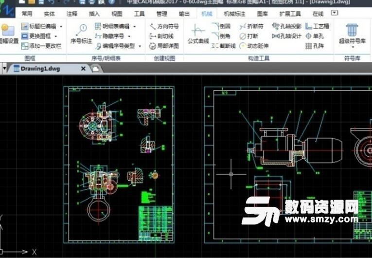 中望CAD201864位版下载(领先的cad软件)简中中望cad图片