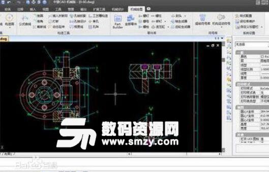 中望CAD2018 64位版下载(领先的cad软件) 简