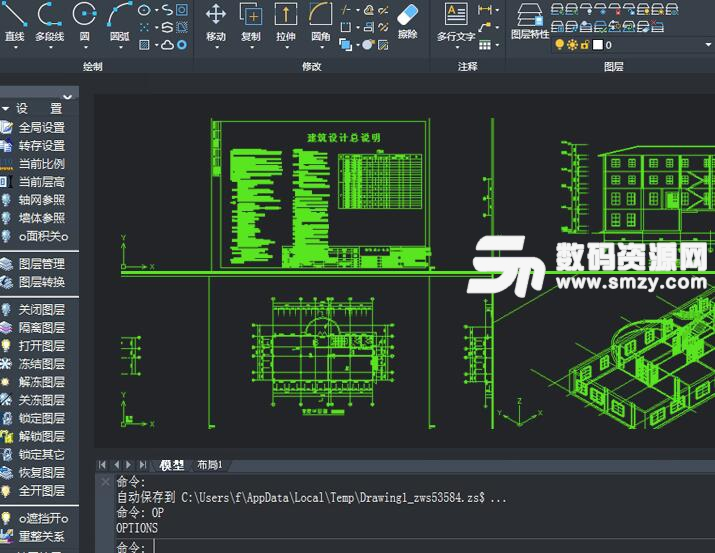 中望CAD2018注册机下载(附栅栏码)最新版木激活cad平面图图片