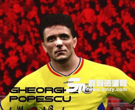 实况足球2018罗马尼亚传奇球星波佩斯库脸型