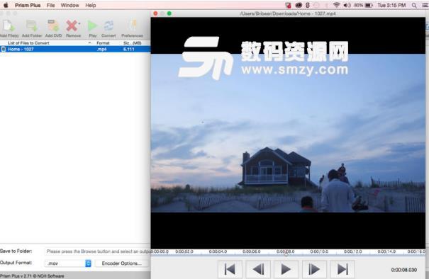 Prism Plus Mac版界面