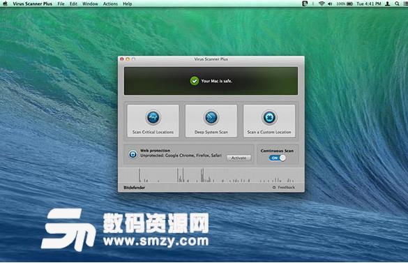 Virus Scanner Plus苹果电脑版界面