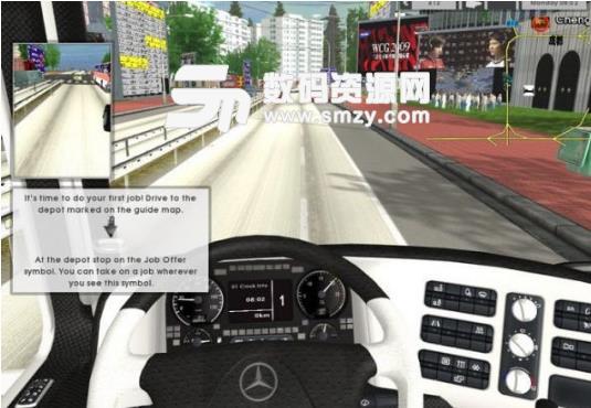 cts6遨游中国2IOS版截图