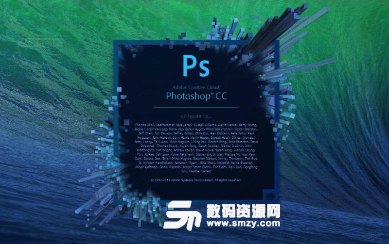 Adobe Photoshop CC 2018 Mac版下载