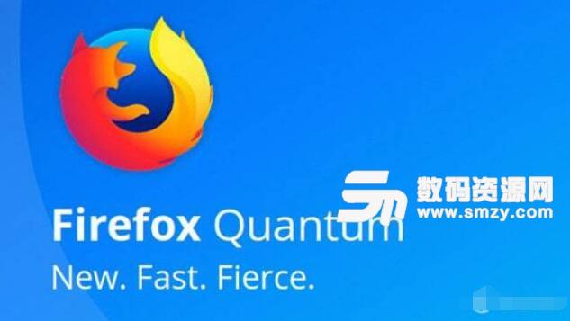 火狐Mozilla Firefox Quantum 57