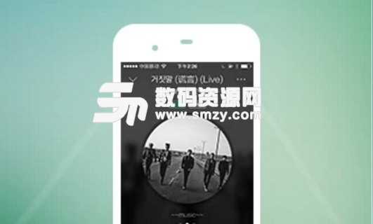 QQ音乐手机最新