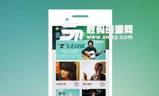 QQ音乐官方版最新版