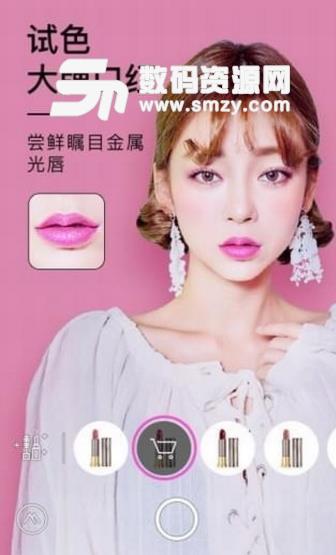 美妆相机安卓版图片