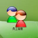 兴华船舶管理系统官方版(船舶管理软件) v12.0 最新版