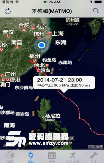 接入天气预报及卫星云图,雷达图,5天预测,趋势图等等信息.-台风追图片
