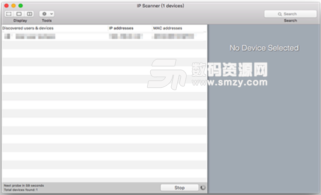 Angry IP Scanner Mac版特色
