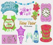 新年年会happy new year文字笔刷