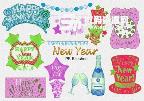新年年会happy new year文字笔刷下载