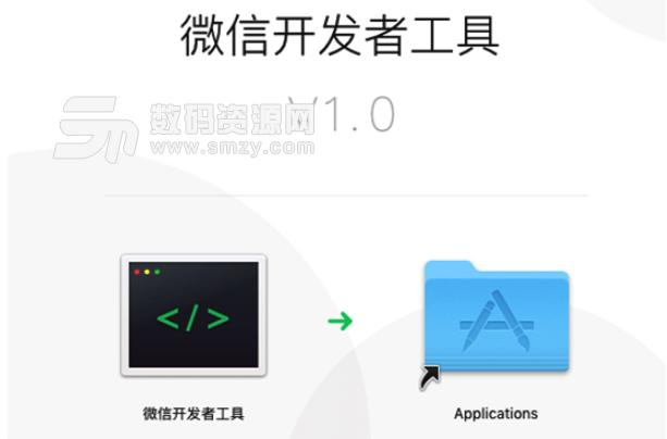 微信web Mac版特色