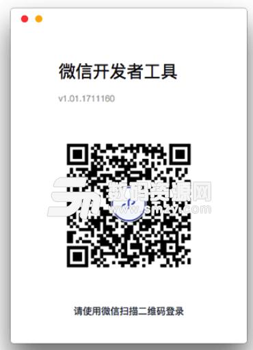 微信web Mac版