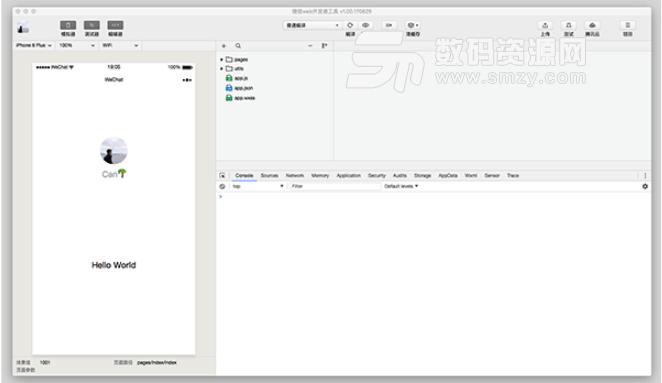 微信web Mac版特点