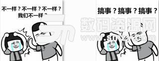 被打三连表情包下载  软件特别说明 本站的斗图表情包下载专题中还有图片