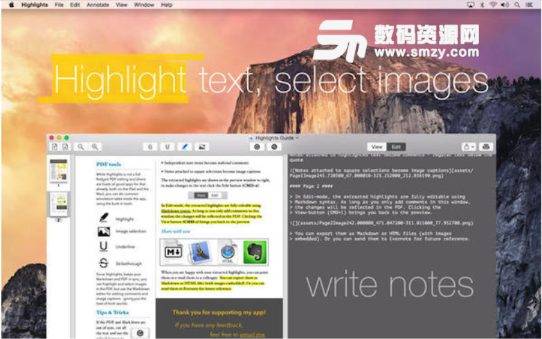 Highlights Mac版特点