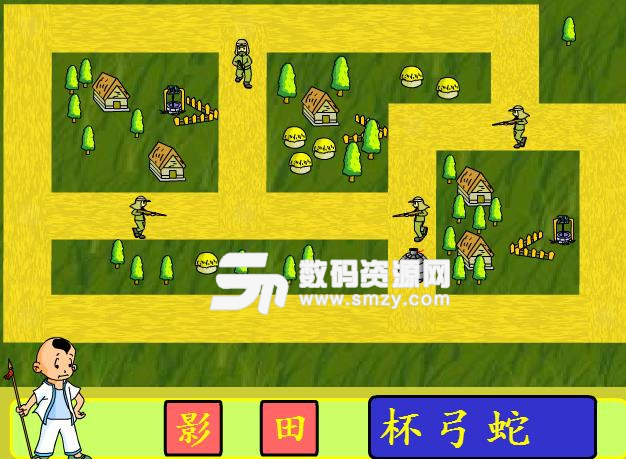 地雷战学成语中文版下载(趣味学成语) v2.40 免