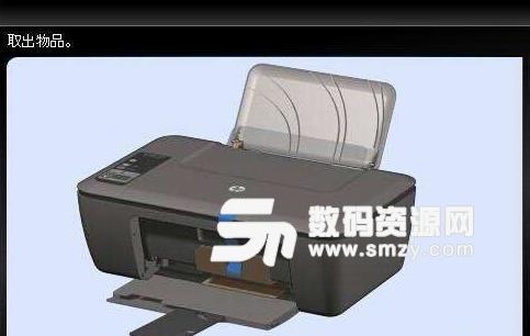 惠普DeskJet2132驱动