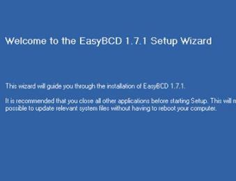 easyBCD中文版软件的使用方法