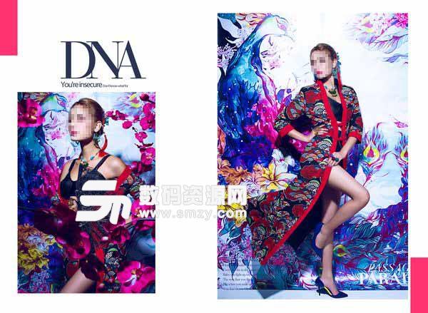 摄影相册模板 DNA靓丽 07