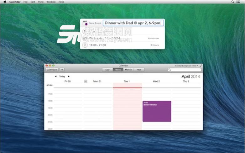 LaunchBar Mac版特色
