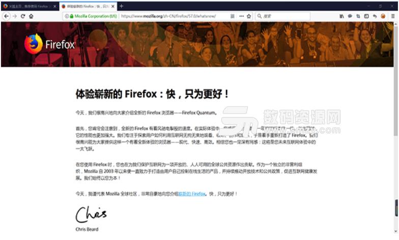 火狐瀏覽器 MAC最新版