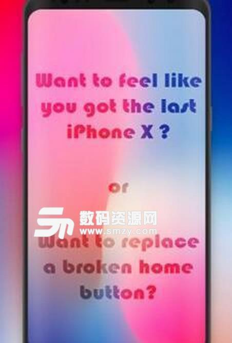 X Home Bar安卓版