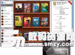 Delicious library苹果电脑版界面