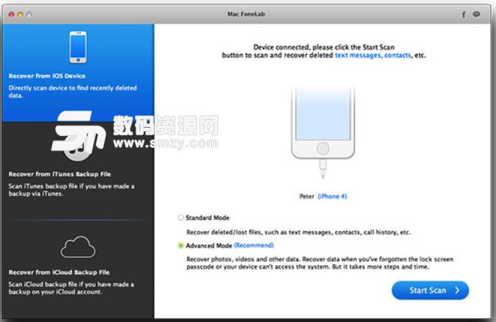 FoneLab苹果电脑版特点