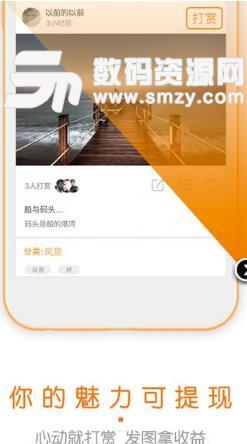 top6000手机iPhone版