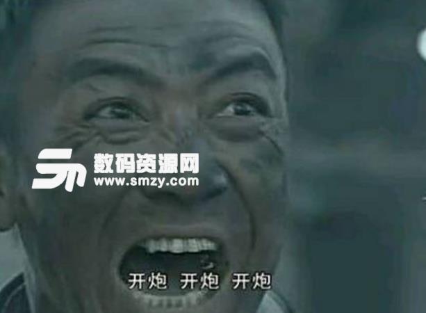 亮剑李云龙搞笑表情下载(QQ表情)歌词无水高清包表情图片