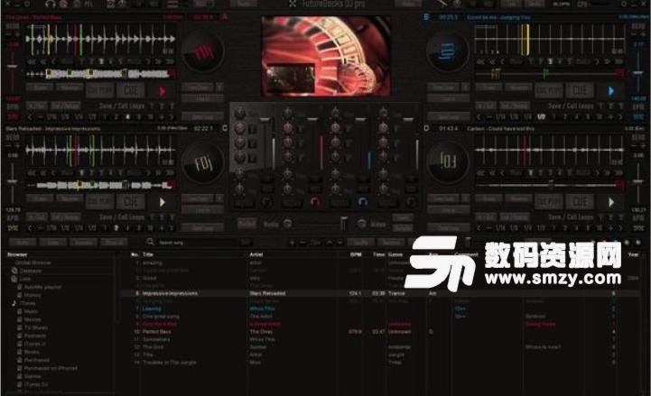 future dj pro Mac版特色