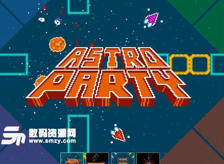 Astro Party手机最新版图片