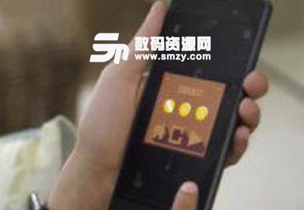 太空线安卓手机版截图