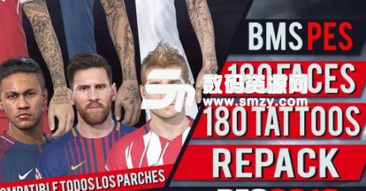 实况足球2018180球员纹身和面部补丁整合包(超多明星球员补丁) v1.