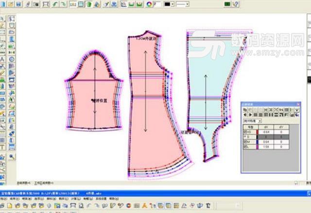 富怡企业CAD服装版下载(服装设计软件)v10.0cad文字改怎么字体图片