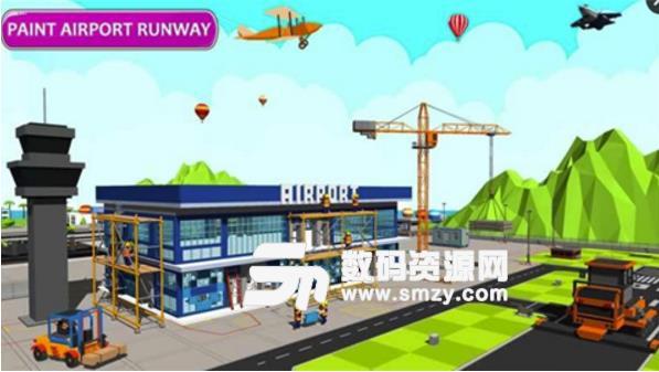 飞机场工艺建造安卓版(模拟建造游戏) v1.2 手机版